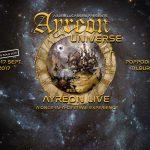 Ayreon Universe News